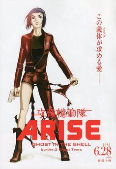 "Crunchyroll - Tatsuhisa Suzuki, Aya Hisakawa and Ai Kayano Added to ""Ghost in the Shell: Arise"" Cast"