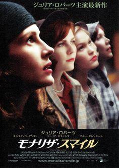 モナリザ・スマイル - Yahoo!映画