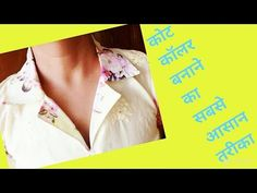New Totally Free how to stich kurti sewing tutorials Strategies Latest Halter neck design for suit/kameez and blouse cutting and stitching with Helpful tips - You Neck Designs For Suits, Blouse Neck Designs, Collar Designs, Sleeve Designs, Neckline Designs, Blouse Patterns, Clothing Patterns, Collar Pattern, Neck Pattern