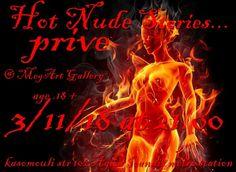 Nude, Facebook, Gallery, Movies, Movie Posters, Art, Art Background, Film Poster, Films