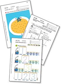 Printables Kumon Worksheets Free kumon japanese math worksheets pinterest pennies institute of education about worksheets