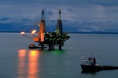 Ghanas Oil and Gas Future Extolled