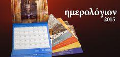 imerologioSlider Pilgrimage, Periodic Table, Diagram, Periodic Table Chart, Periotic Table