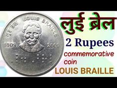 Rs 2 Rupees coin value | Louis Braille commemorative coin | लुई ब्रेल सिक्का - YouTube Old Coins Price, Sell Old Coins, Coin Prices, Coin Values, Commemorative Coins, Rare Coins, Personalized Items, Stamps, Indian