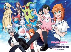 Magu-chan Chapter 49: When You Wish Upon a Star - Jump Time – OTAQUEST Japanese Festival, Tanabata, Viz Media, Star Crossed, Cool Names, Real Life, Wish, Manga Illustrations, Anime