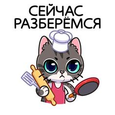 Cats And Kittens, Disney Characters, Fictional Characters, Kitty, Stickers, Humor, Drawings, Art, Faces