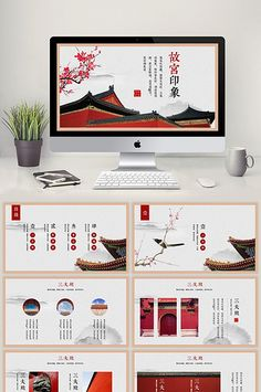 chinese style Palace Impression Classical Picture Book PPT Template#pikbest#PowerPoint Web Design, Book Design, Layout Design, Powerpoint Design Templates, Ppt Template, Chinese Background, Presentation Layout, Chinese Style, Chinese Book