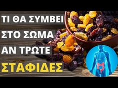What Happens To Your Body If You Eat Raisins (Greek Superfood)! Tips, Counseling