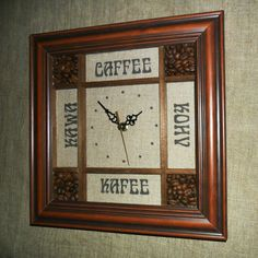 Wooden clock with coffee beans by QuietParadise on Etsy