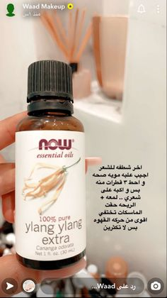 Healthy Oils, Healthy Skin Care, Hair Care Routine, Hair Care Tips, Beauty Care, Beauty Skin, Chanel Beauty, Face Hair, Beauty Recipe