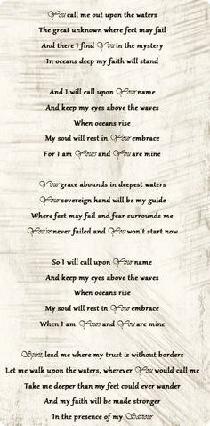 My prayer right now - March 2014 Oceans (Where feet may fail) - Hillsong United