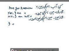 Learn urdu script through english