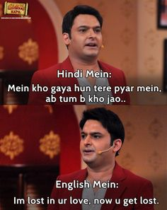 Kapil sharma comedy nights with kapil is the best comedy show Latest Funny Jokes, Funny Jokes In Hindi, Super Funny Memes, Funny School Jokes, Some Funny Jokes, Funny Qoutes, Crazy Funny Memes, Really Funny Memes, Jokes Quotes