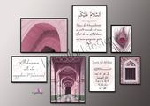 I'm pleased to introduce this article from my shop to Islam, Orient, Islamic Murals, Isla Islamic Decor, Islamic Wall Art, Canvas Poster, Canvas Wall Art, Islamic Quotes, Art Party, Islamic Pictures, Creative Art, How To Introduce Yourself