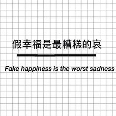 worst sadness