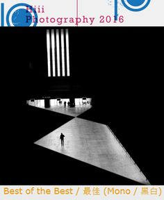 Hiii Photography 2016 Mono: Best of the Best