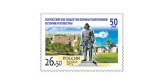 COLLECTORZPEDIA 50th Anniversary of All-Russian Society for Protection of Monuments of History and Culture