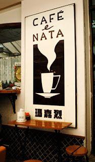 COCOA DESIGN LIFE: Cafe e Nata, Macau