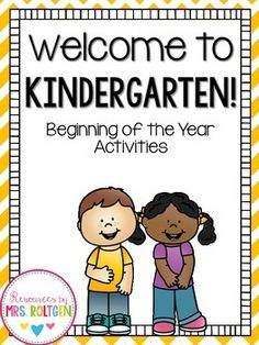 *Completely updated on 6/17/15!* Whether it's your first time teaching kindergarten or you've taught for dozens of years, you'll love this Welcome to Kindergarten Pack!  These are print-and-go activities that will save you tons of time planning for that busy first week!