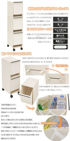 product name Fashion Cover, Trash Bins, Washroom, Front Desk, Simple Style, Furniture, Cuisine, Laundry Rooms, Arredamento