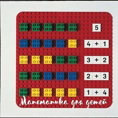 de gefä… Here you can see a game idea from LEGO® Duplo, which we like from BRICKaddict.de: A LEGO® Duplo addition board for learning the 1 + Montessori Math, Homeschool Kindergarten, Preschool Learning, Teaching Math, Maria Montessori, Montessori Education, Lego Math, Lego Duplo, Math Classroom