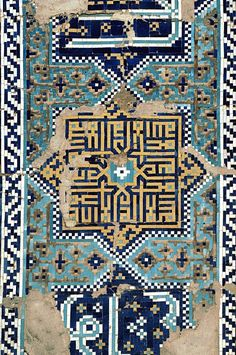 TRA 1215 : Madrassas (various, mainly ruined), Bukhara in Transoxiana Islamic Tiles, Islamic Art, Islamic Patterns, Geometric Patterns, Traditional Tile, Turkish Art, Arabic Art, Islamic World, Arabesque