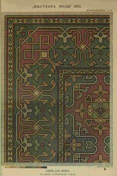 "ru / Photo # 151 - Scheme of the journal ""Bulletin of fashion"" - natashakon Cross Stitch Embroidery, Cross Stitch Patterns, Cross Stitches, Ancient Scripts, Big Rugs, Hippie Crochet, Needlepoint Designs, Rugs On Carpet, Needlework"