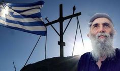 The last years of Saint Paisios the Athonite (video) Utility Pole, Wind Turbine, Awakening, Greece, Saints, Artwork, Greece Country, Work Of Art, Auguste Rodin Artwork