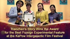"""""""Xiaozhen's Story, a musical by The Church of Almighty God, has been the object of much attention and praise since its 2015 release, winning multiple awards at international film festivals. In October 2017, the film received nine awards at the Virginia Christian Film Festival, including best director, best feature film, and best musical score. Xiaozhen's Story once again stood out at the US KaPow Intergalactic Film Festival, winning the award for the best foreign experimental feature. ...""""…"""