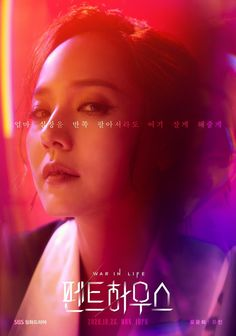 Regina George, Lee Min, Eugene Kim, Penthouse Pictures, Kdrama, Hyun Soo, Kim Young, Life Poster, Bad Blood