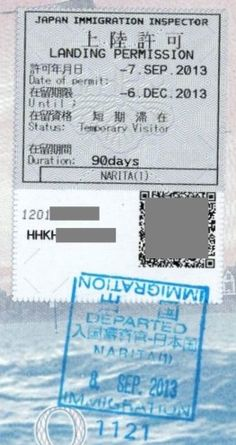 Passport Stamps | Japan