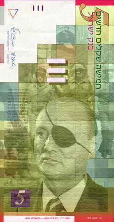 שטר משה דיין - עיצוב: גבי יצחקוב ואריאל איתן