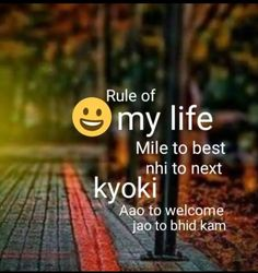 funny attitude quotes in hindi & funny attitude quotes Quotes In Hindi Attitude, Funny Quotes In Hindi, Attitude Quotes For Boys, Funny True Quotes, Funny Quotes For Teens, Maya Quotes, Attitude Shayari, Besties Quotes, Crazy Girl Quotes