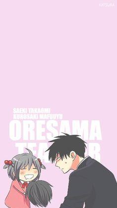 Oresama Teacher/Мой учитель