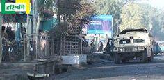 अफगानिस्तान के जलालाबाद में पाक वाणिज्य दूतावास पर फिदायीन हमला, दो की मौत http://www.haribhoomi.com/news/world/asia/blast-near-indian-consulate-jalalabad/35846.html