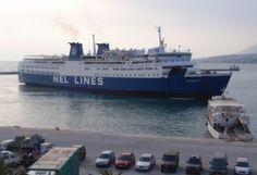 Η ΝΕΛ ζητά τη γραμμή Καβάλα- Λήμνος- Μυτιλήνη- Χίος- Βαθύ Σάμου χωρίς επιδότηση
