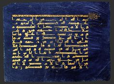 Two pages from a Qur'an manuscript, gold in Kufi script on blue parchament, Raqqada Museum of Islamic Arts, Tunisia / Courtesy of The Focus-Abengoa Foundation