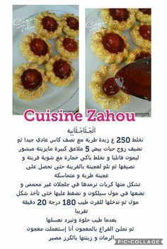 255 Meilleures Images Du Tableau Gateau Arabic Food Arabian Food