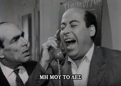 Φτερνίστηκα πριν λίγο.. Funny Greek Quotes, Series Movies, Cinema, Jokes, Lol, Sayings, My Love, Greece, Fictional Characters