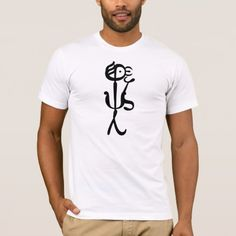 Shop Japanese Bushido Courage Kanji T-Shirt created by Personalize it with photos & text or purchase as is! Types Of T Shirts, Foreign Words, March For Science, Wearing A Hat, Funny Texts, American Apparel, Funny Tshirts, Shirt Style, Your Style