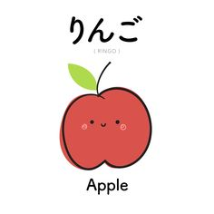 Learn Japanese, one word at a time! Cute Japanese Words, Learn Japanese Words, Japanese Quotes, Japanese Phrases, Study Japanese, Japanese School, Japanese Culture, Japanese Kanji, Learning Japanese