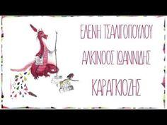 Ελένη Τσαλιγοπούλου & Αλκίνοος Ιωαννίδης - Καραγκιόζης - Official Audio Release - YouTube Teaching, Education, Music, Youtube, Kids, Poster, Therapy, Musica, Young Children