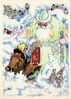 Written on (! Complete Set of 12 Vintage Postcards in original cover -- Bad condition (! Christmas And New Year, Vintage Christmas, Snow Maiden, Ded Moroz, Russian Painting, Winter Pictures, New Year Card, Vintage Postcards, Fairy Tales