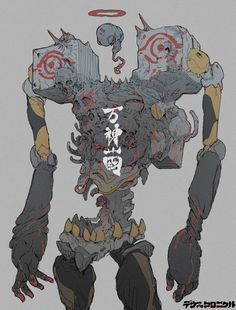 ArtStation - Pupa of Gods, Ching Yeh Character Concept, Character Art, Concept Art, Monster Design, Monster Art, Fantasy Kunst, Fantasy Art, Arte Dark Souls, Arte Obscura