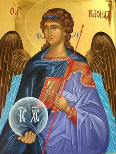 St.Rafael Religious Pictures, Religious Icons, Religious Art, Byzantine Icons, Byzantine Art, Archangel Raphael, Religious Paintings, Angels In Heaven, Guardian Angels