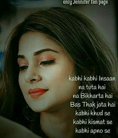 Jennifer Winget Hindi status and quotes for girls Love Pain Quotes, Maya Quotes, Secret Love Quotes, First Love Quotes, Girly Attitude Quotes, Crazy Girl Quotes, Girly Quotes, True Quotes, Qoutes