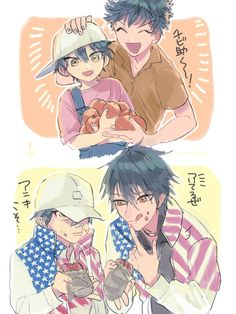 Cute Anime Boy, Anime Love, Anime Chibi, Kawaii Anime, Prince Of Tennis Anime, Drawing Reference Poses, My Prince, Anime Shows, Doujinshi