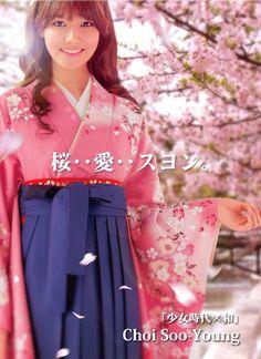「少女時代×和」ソシは絶対和装が似合う!「スヨン編」♡サイト紹介