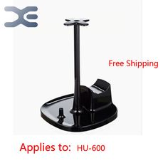 Free Shipping 2Per Lot Hurom Juicer Blender Universal Drying Racks For Hurom Orange Juice Machine Blender Spare Parts