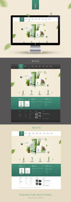 Cosmetics website by Clean, I like the blend of colors and use of the dark green. Website Design Layout, Web Layout, Layout Design, Design Web, Cosmetic Web, Cosmetic Design, Mise En Page Web, Web Mobile, Ui Web